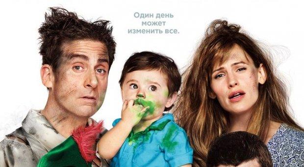 50 лучших семейных комедий и