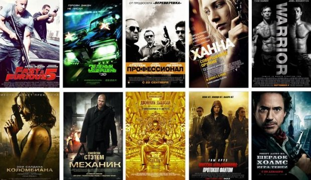 лучшие фильмы боевики
