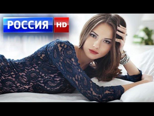 Фильмы русские HD 2015 2016