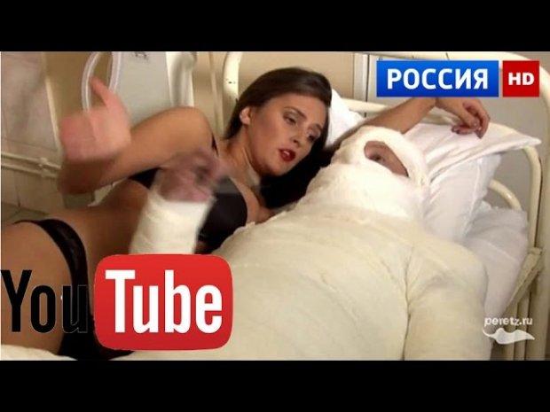 Комедия 2016 россия