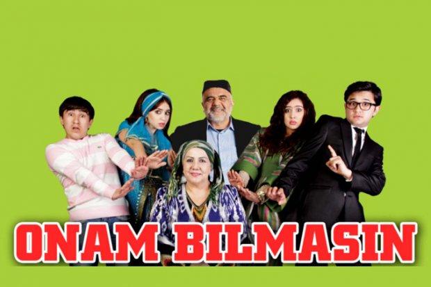 новые индийские фильмы