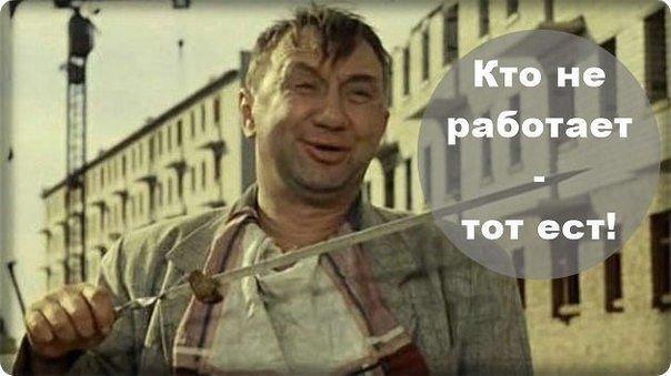Самые лучшие советские комедии