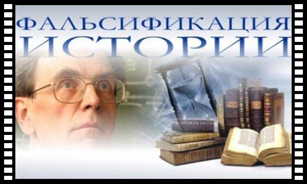 Анатолий Фоменко о Новой