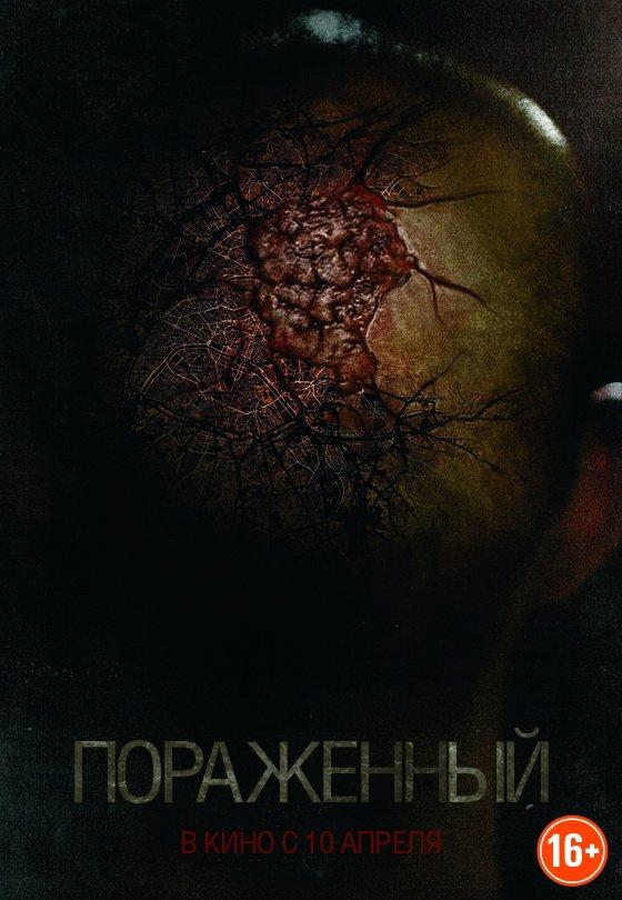 Список лучших триллеров-ужасов