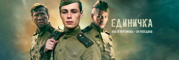 Военные фильмы смотреть онлайн
