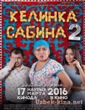 новые узбекские фильмы на русском киноновинки